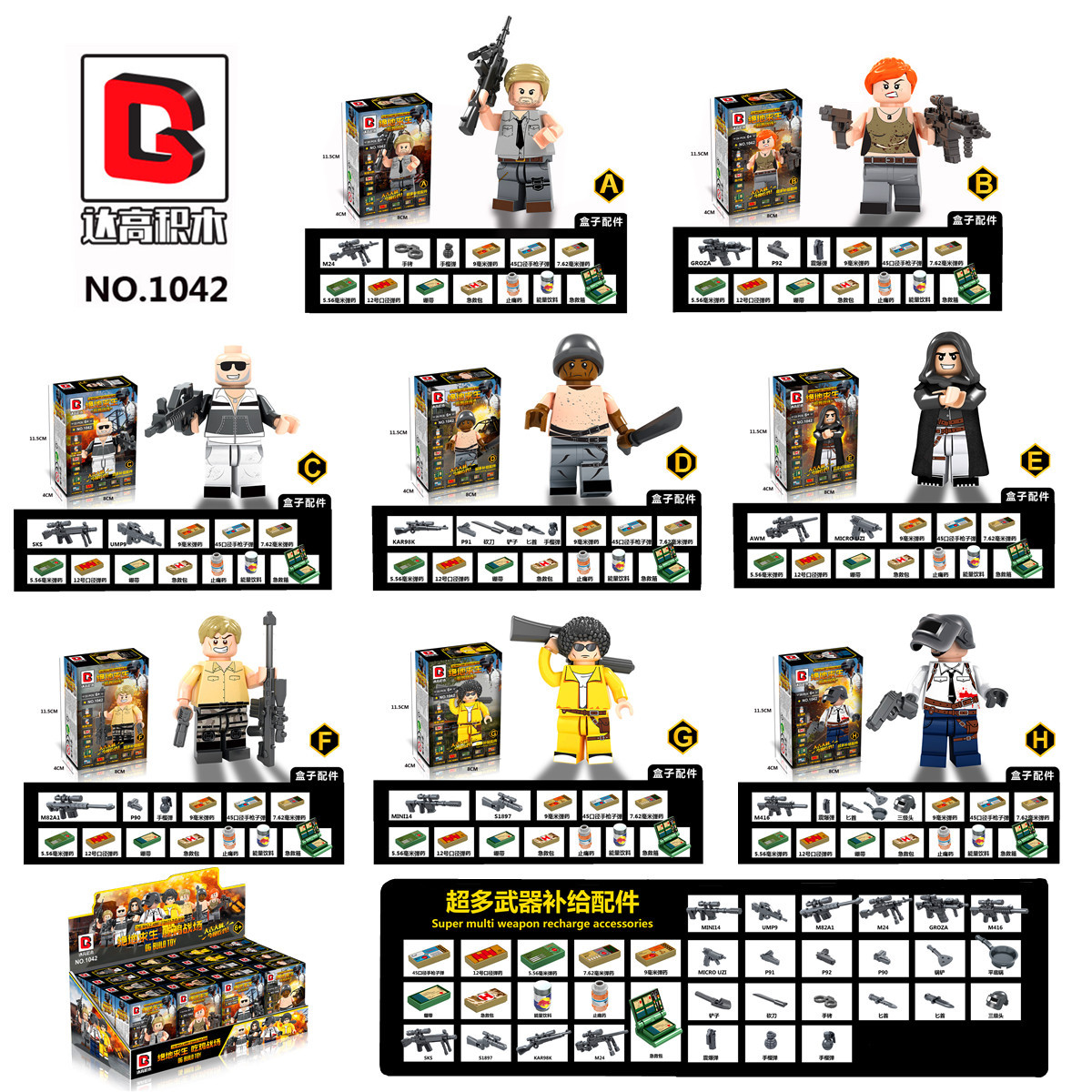 8pcs/set PUBG FPS Game MILITARY Winner Winner Chicken Dinner Army SWAT Soldier Building Blocks Figure Educational Toys Boys Gift