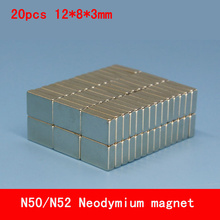 20PCS/lot 12*8*3mm neodymium magnet strong N50 N52 magnets