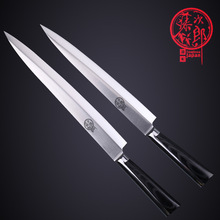 Free Shipping Toujiron Stainless Steel Western-style Sushi Sashimi Sashayed Knife Kitchen Cooking Slicing Fillet Knives