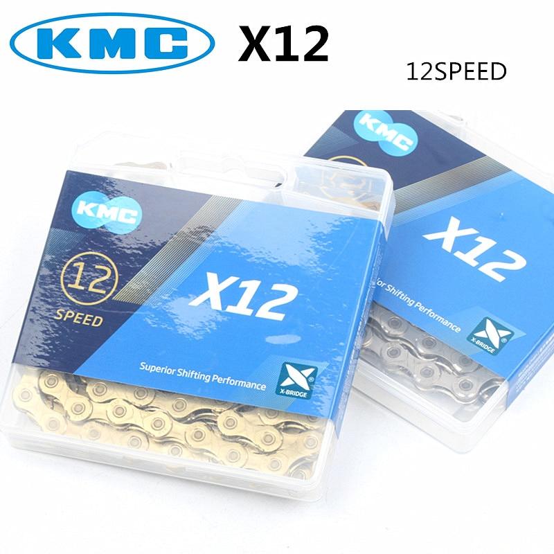 KMC X12 自転車チェーン 126L 12 スピード自転車のチェーンオリジナルボックスと魔法のボタン山/ロッドバイク自転車部品  グループ上の スポーツ & エンターテイメント からの 自転車のチェーン の中 1