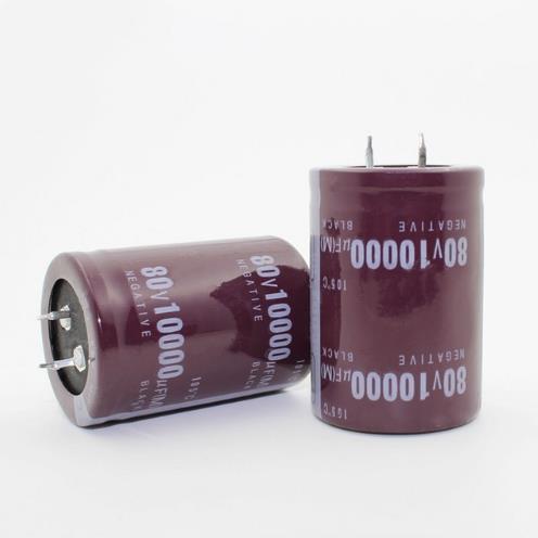 1pcs Good Quality   63V 80v 100V 10000uf Radial DIP Aluminum Electrolytic Capacitors Tolerance 20% 450V1000UF
