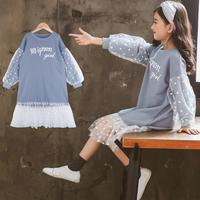 Princess Dress 2019 New Fashion Long Sleeve Kids Dresses For Girls 6 7 8 9 10 11 12 13 14 Years Toddler Girls Lace Dress Costume