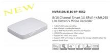 Free Shipping DAHUA 8/16 Channel Smart 1U 8PoE 4K&H.265 Lite NVR without Logo NVR4108-8P-4KS2/NVR4116-8P-4KS2