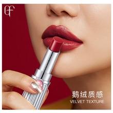 FLASHMOMENT Brand Lipstick 6 Colors Moisturizer Lips Smooth Lip Stick Long Lasting Charming Cosmetic Beauty Makeup