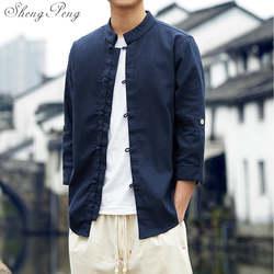 Традиционная китайская одежда oriental мужская одежда tangsuit Китайская традиционная рубашка традиционная китайская одежда для мужчин CC237