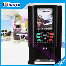 2017 New arrival commercial instant coffee machine automatic coffee machine for sale