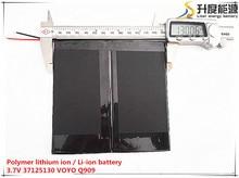 3.7V 12000mAh 37125130 Lithium Polymer Li-Po li ion  Battery cells For Mp3 MP4 MP5 GPS PSP mobile bluetooth