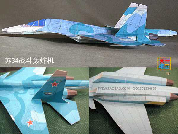 fighter bomber aircraft Su 34 DIY paper model toy paper art paper airplanes