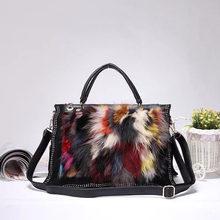 New Fashion Design Leather Fur Soft Real Women Handbag Two Pieces Female Shoulder Bag Girls Messenger Casual B