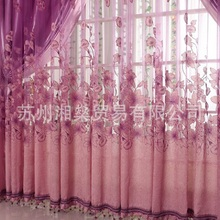 Simple and modern European high-grade lily semi-shading rotten flower yarn finished curtains Home textiles fast-selling hot sale