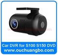 Ouchuangbo car DVR camera for S100 S150 S160 with Code Wide-Angle 120 Degrees  G-sensor