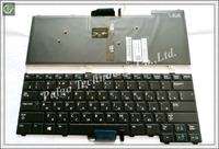 Russian RU Keyboard For DELL Latitude E7240 E7440 Black Keyboard With Backlit