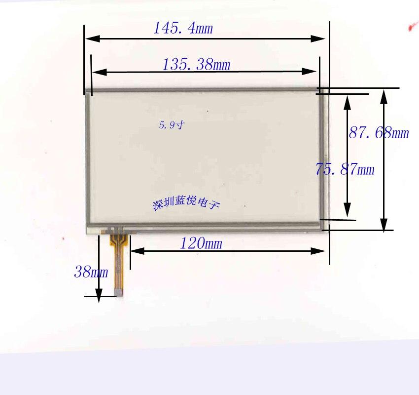 5.9 дюймов четыре провода резистор сенсорный экран, 145*88 мм сенсорный экран, промышленный компьютер, сенсорный экран