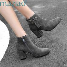 Женская обувь Повседневное обувь Модная обувь на высоком каблуке Полусапожки с боковой молнией Винтаж круглый носок Женские сапоги на широком каблуке MAZIAO