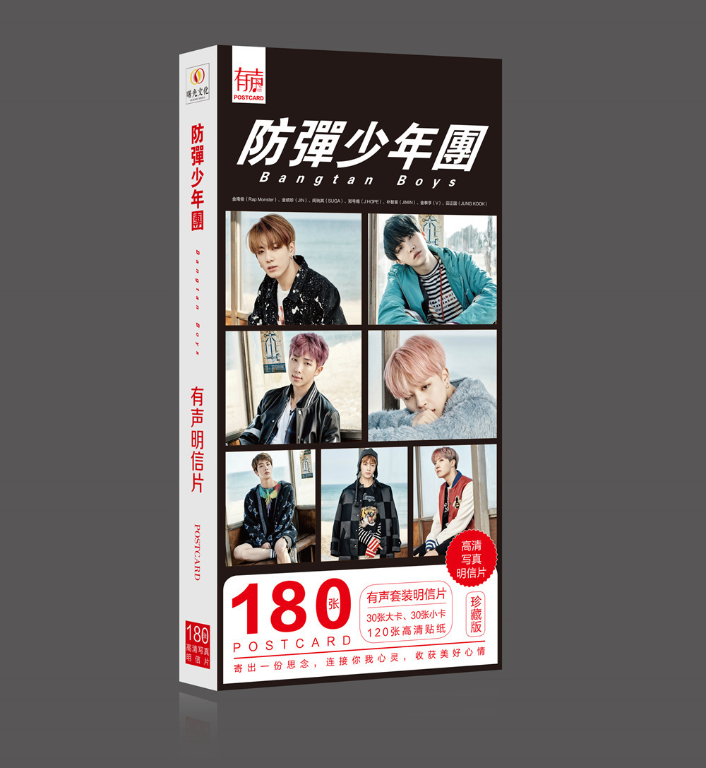 [TOOL] BTS bullet proof Youth League Postcard new album YOU NEVER WALK ALONE with the stars around #0232