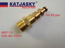 100% kupfer auto waschmaschine schlauchanschluss fit Karcher K2 serie pistole, ein anderes ende gewinde M22 * 1,5 loch dia.14mm