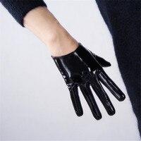 black 16cm