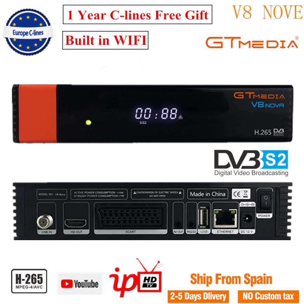 GTMedia V8 Nova Full HD 1080P DVB S2 Satelite TV Receiver Same V9 Super Upgrade From V8 Super Deco free 1 year Europe cccam line-in Satellite TV Receiver from Consumer Electronics