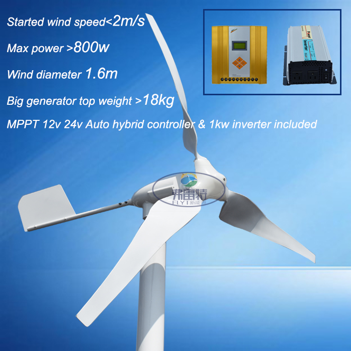 HOT!600w MAX 800w wind turbine with 600w wind solar hybrid controller and 1000w pure sine wave inverter купить в Москве 2019