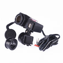 Motorcycle 2.1A  USB charger Waterproof Cigarette Lighter socket 2 in 1 Power Charger motorcycle handlebar with switch 1.5M line 1 to 2 cigarette power socket spliter individually relocatable