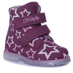Stiefel KOTOFEY 10813910 Baby Schuhe schuhe von jungen und mädchen für kinder MTpromo