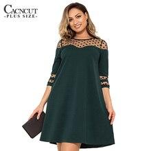CACNCUT Women Summer Sexy Dress 5XL 6XL Plus Size Mesh Loose Casual Big Large Elegant Party Vestidos Clothing