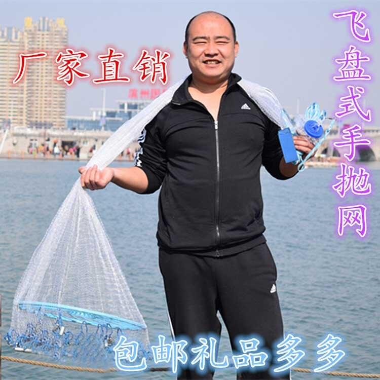 Acessórios de Pesca m Comprimento 90 Net 3