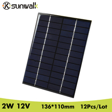 SUNWALK 12pcs 12V 2W Encapsulate Solar Cell Panel Epoxy resin Polycrystalline Solar Cell for DIY Solar System and Experiment