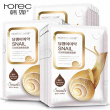 50pcs Snail Essence Facial Mask Hydrating Moisturizing Face Mask Anti Oxidant Anti Aging Anti Wrinkle Whitening Skin Care