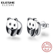 ELESHE 100% 925 Sterling Silver Black Enamel Chinese National Treasure Animal Pa