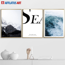 Wave Seascape Nordic Poster Wall Art Canvas Painting Posters And Prints Pop Print Pictures For Living Room Decor