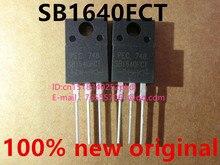 100% новый импортированный первоначально SB1640FCT MBR1640CT TO-220F Шоттки выпрямителя 40 В 16A