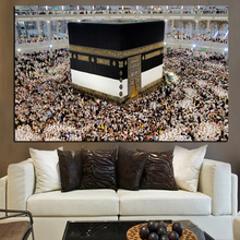Print Masjid al-Haram in Mecca Islamic Sacred Shrines Muslim Mosque Kaaba Oil Painting on Canvas Wall Picture Religious Cuadros