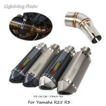 Motorcycle Muffler Exhaust system Pipe For Yamaha YZF R3 R25 Exhaust Middle Link Tail Pipe Ditr Bike 51MM Stainless Steel Tube