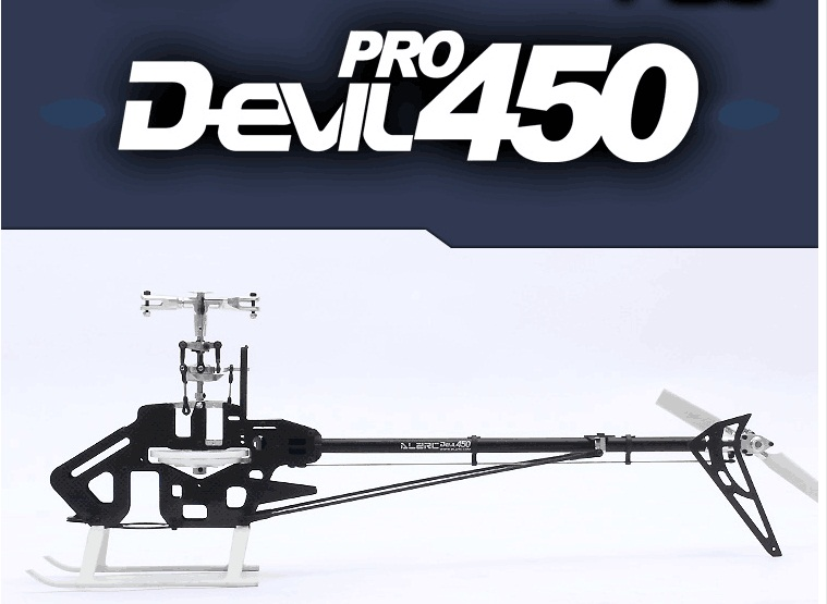 ALZRC Devil 450 Pro FBL Kit Empty Helicopter