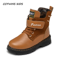 CCTWINS KIDS 2017 Children Genuine Leather Martin Boot Toddler Boy Fashion Black Shoe Kid Baby All