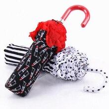 Новинка зонтик помада изогнутой ручкой кружева три складной Женский Зонт Солнечный дождливый творческий подарок зонтик