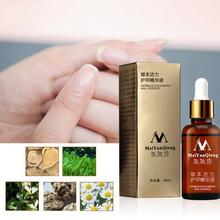 Gel for Fingernail Nourishment and Fungal Infection Treatment
