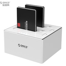 Silver 2.5 3.5 inch External Hard Drive Docking Station support Offline Clone Intelligent Sleep for HDD SSD drive