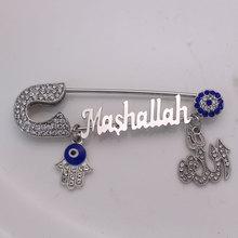 תורכי עין רעה Mashallah נירוסטה סיכת אללה חמסה יד של פטימה האיסלאם המוסלמי תינוק פין