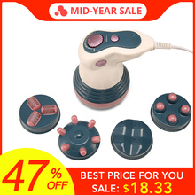 4 In 1 Electric Infrared Body Massager Tool Weight Loss Anti Cellulite Slimming