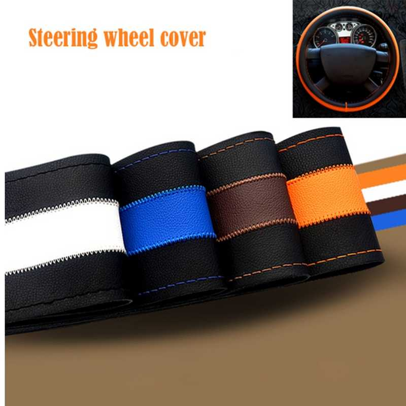 DIY Genuine Cowhide Car Braid Leather Steering Wheel Cover 38CM Universal Size White Yellow Blue Coffee new Interior Accessories