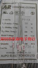 AUPO Albemarle bezpiecznik temperatury P1-1A 250V 1A 102-stopni elektroniczny zabezpieczeniem termicznym tanie tanio
