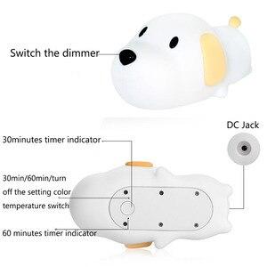 Image 3 - Veilleuse avec capteur tactile de chiots, en Silicone, design LED, éclairage de nuit, éclairage dambiance, USB, LED, pour la chambre dun enfant ou dun enfant