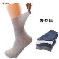 10 pièces = 5 paires 39-43 ue taille hommes coton hypertension diabète chaussettes sans reliure haut équipage chaussettes diabétiques