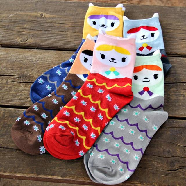 Set of 5 Cotton Alpaca Socks Mawgie