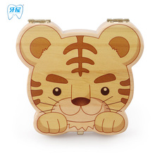 Dental house  Tooth Box Toys For Children Baby Born Commemorative Gift Tiger Pattern For Baby Save Milk Teeth Wood Toy Boys