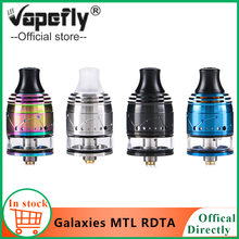 Original Vapefly Galaxies MTL Squonk RDTA 2ml capacity 22mm MTL RDTA Top-filling/Bottom feeding Anti-heat rdta Electronic Cigs(China)
