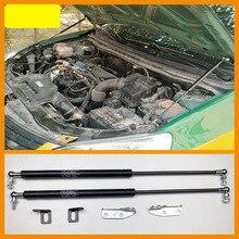 Для hyundai Elantra HD 2006-2010 двигатель капот амортизатор стойки амортизатор двери багажника Лифт Поддержка Гидравлический шток Trust Rod бренд