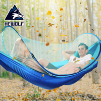 Hewolf Portable Outdoor Camping Hammock with Mosquito Net Parachute Fabric Hammocks Beds Hanging Swing Sleeping Bed Tree Tent